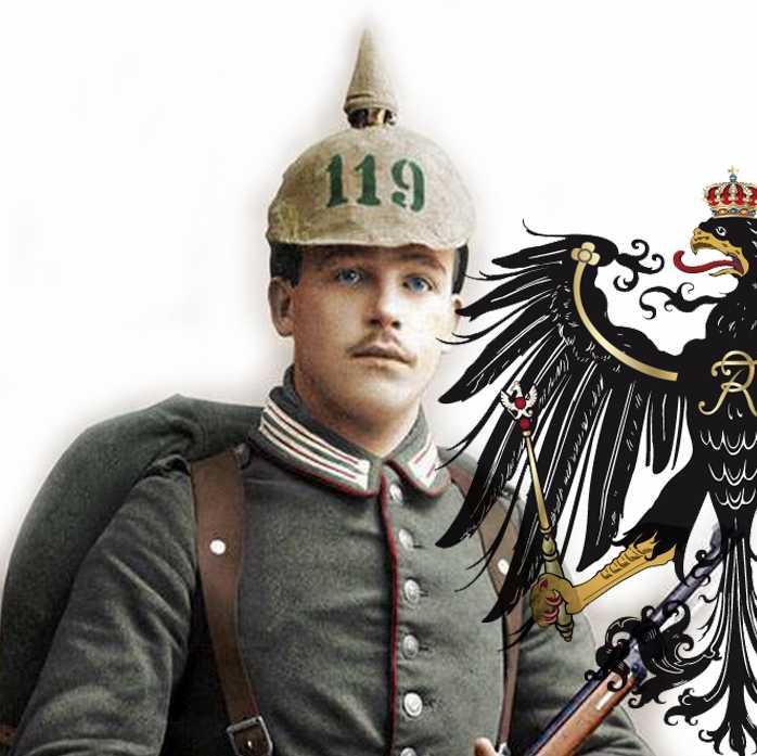 Германия 1914-1918