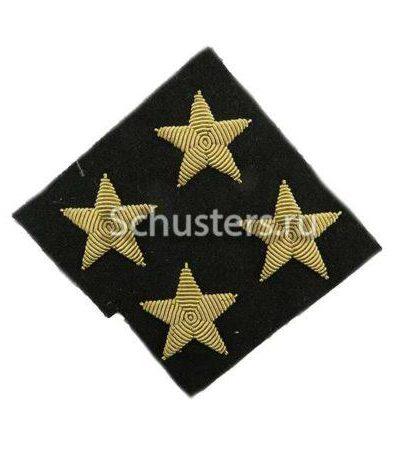 Производство и продажа Нарукавная звезда командного состава военного флота. M3-376-Z с доставкой по всему миру
