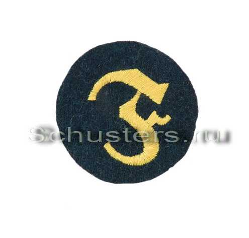 Производство и продажа Нарукавный знак фейерверкера M4-179-Z с доставкой по всему миру