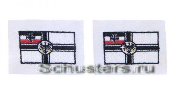 Производство и продажа Нашивки M4 M2-012-R с доставкой по всему миру