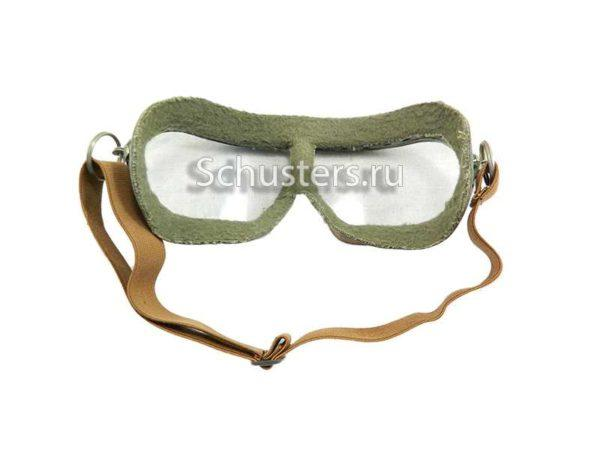 paratrooper glasses