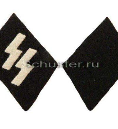 Производство и продажа Петлицы солдатские (СС) (Kragenpatten) M4-045-Z с доставкой по всему миру