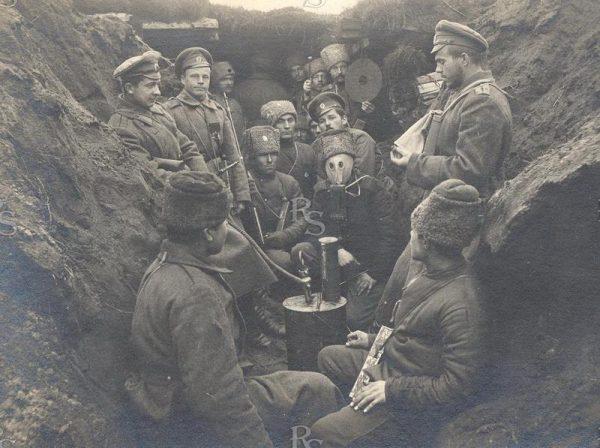 Производство и продажа Телогрейка ватная обр.1915 г. M1-051-U с доставкой по всему миру
