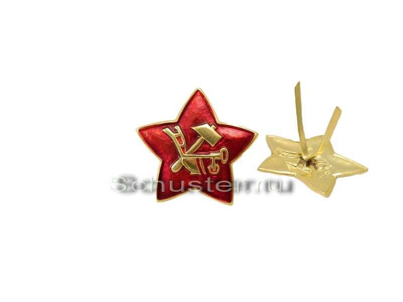 Производство и продажа Звезда обр.1918 г. к головным уборам военнослужащих M3-020-F с доставкой по всему миру