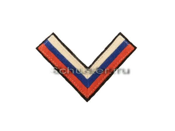 Chevron volunteer army obr. 2 (Шеврон добровольческой армии обр. 2) BA-013-Z