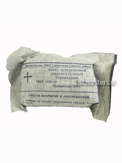 Manufacturing and selling Individual medical dressing package. Original. M3-2466-S production with worldwide delivery