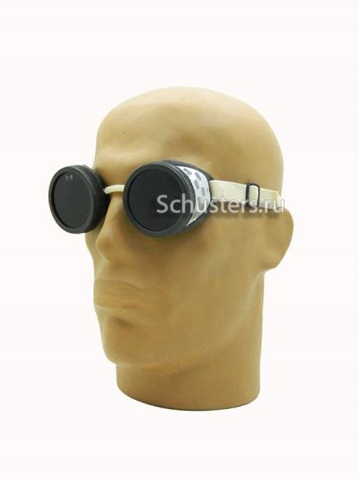 Manufacturing and selling Tinted glasses. USSR production with worldwide delivery